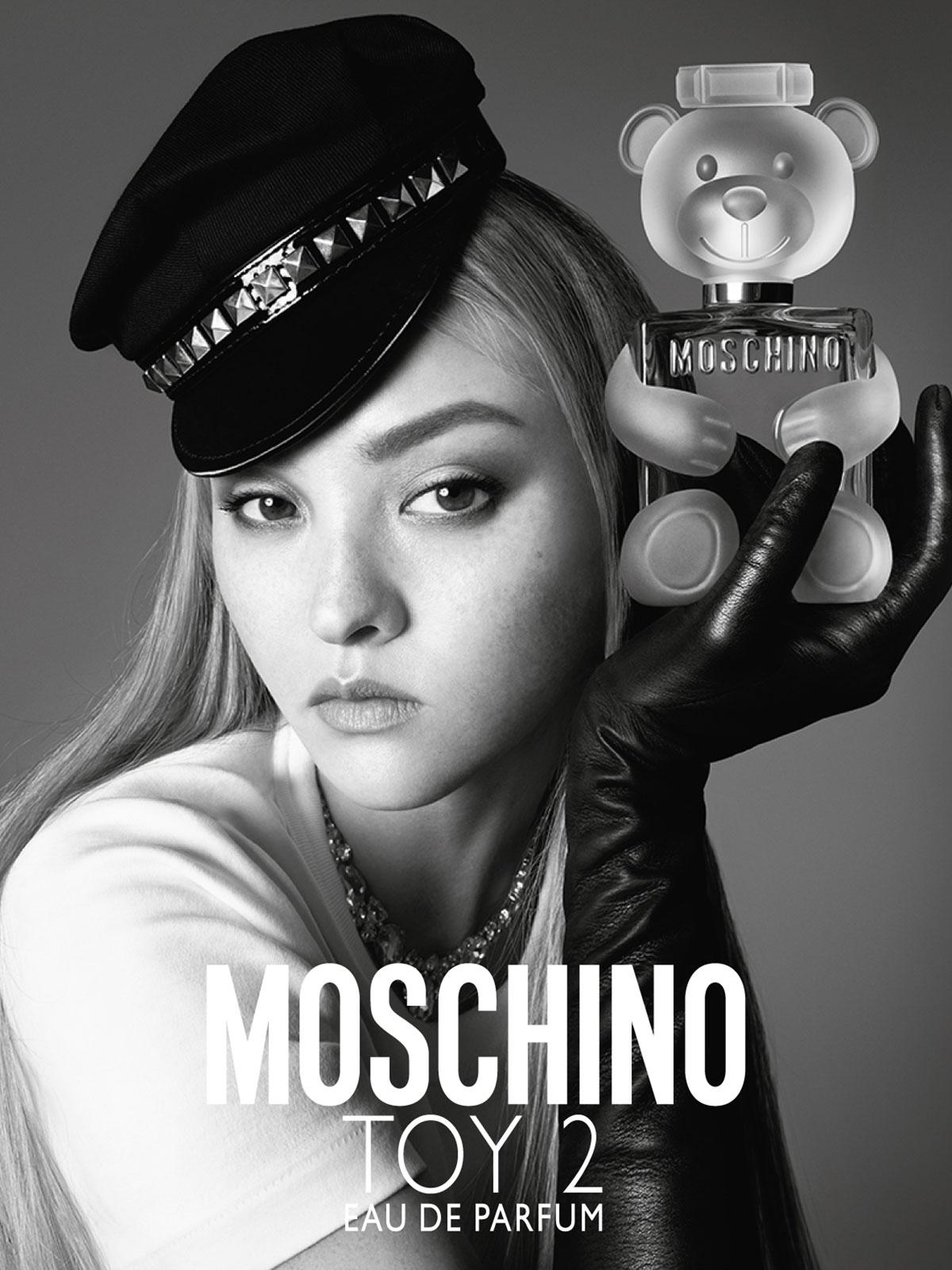 Ein Bild von einem Moschino Parfum Visual